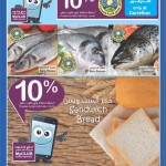 carrefour-weekly-18-09-4