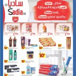 carrefour-weekly-18-09-8