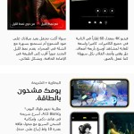 jarir-iphone11-23-09-4