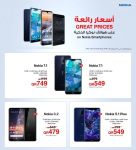 Iphone 11 Price Jarir Bookstore - Rusaljones
