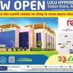 lulu-al-hilal-04-09-8