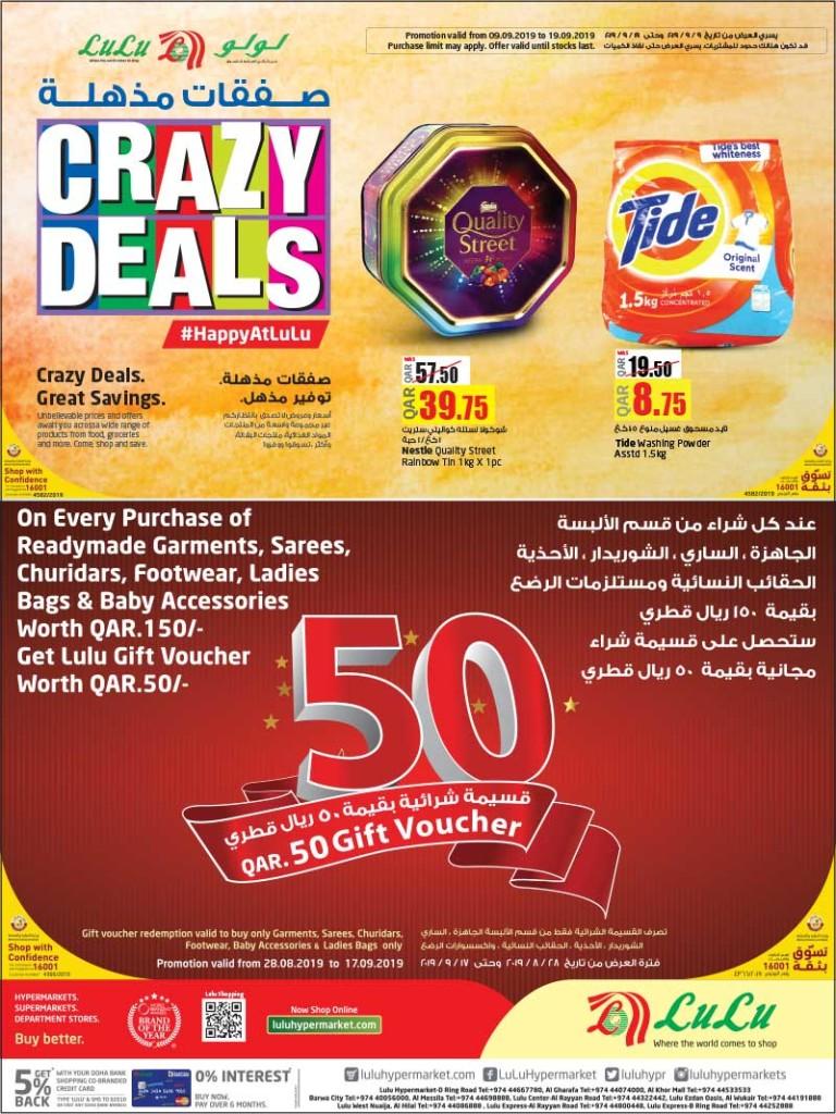 lulu-crazy-deals-09-09-1