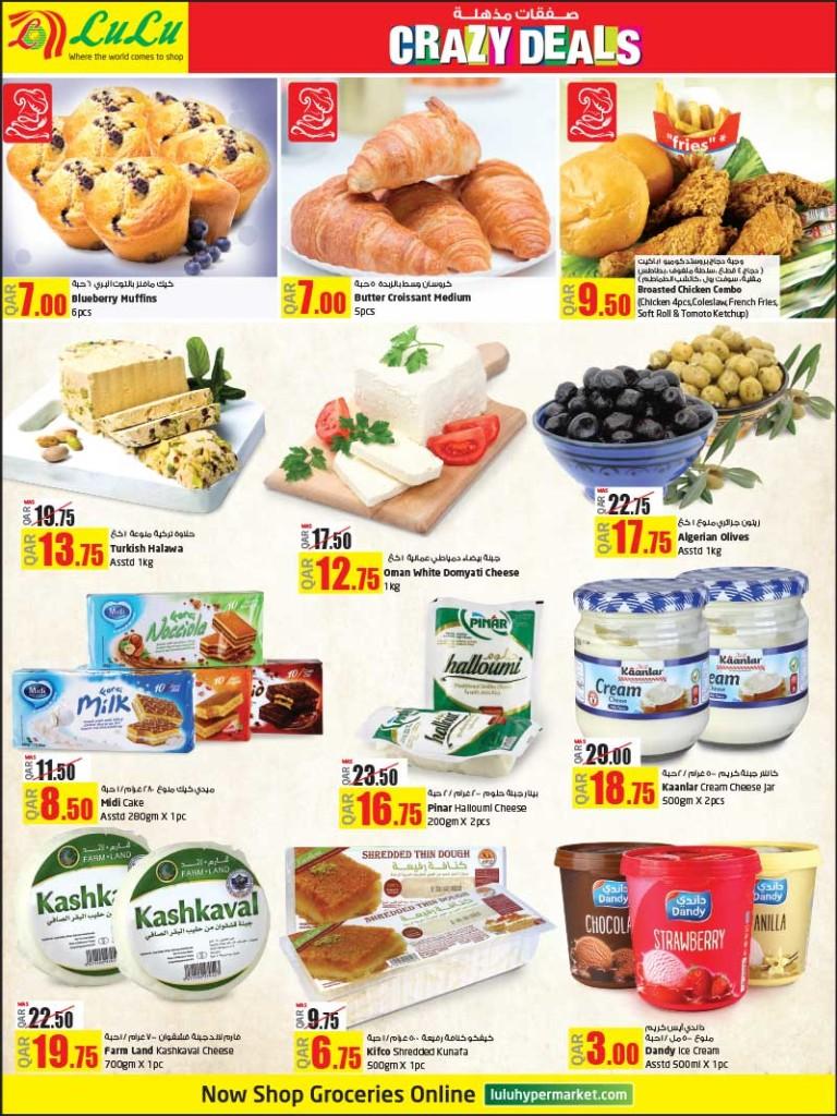 lulu-crazy-deals-09-09-2