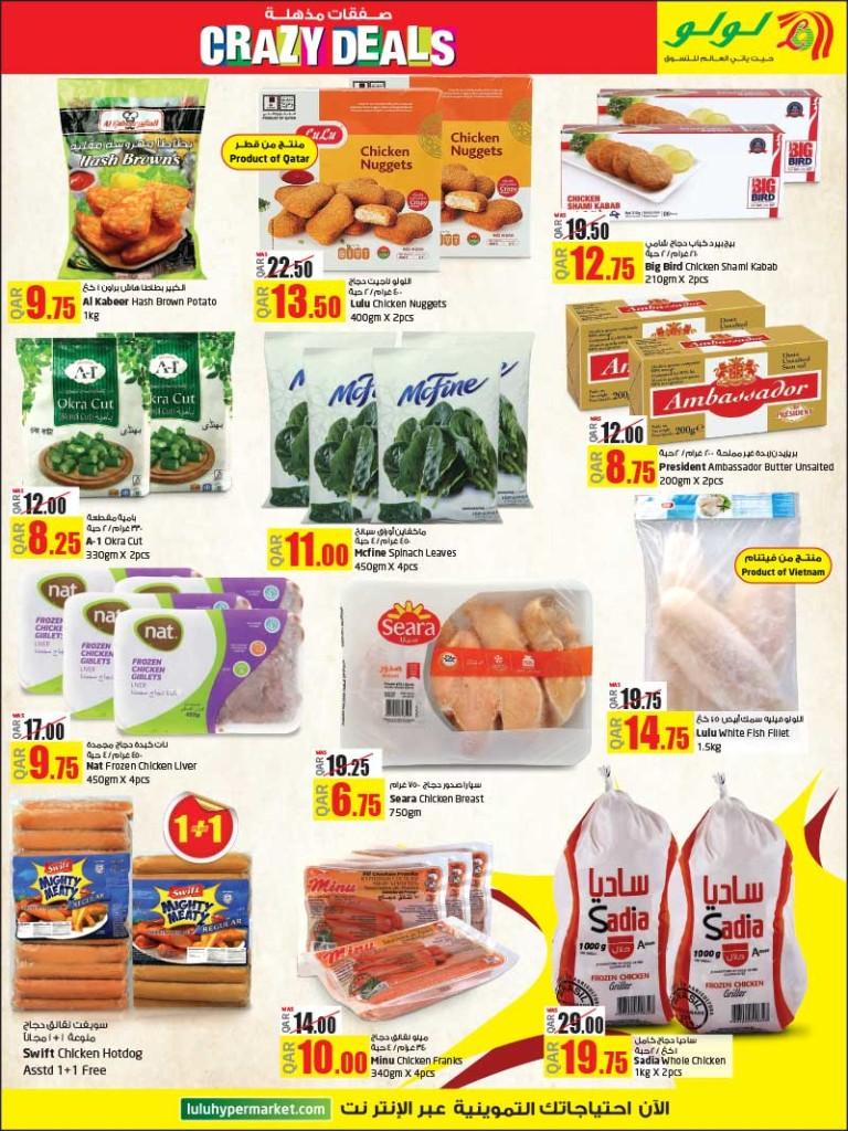 lulu-crazy-deals-09-09-3