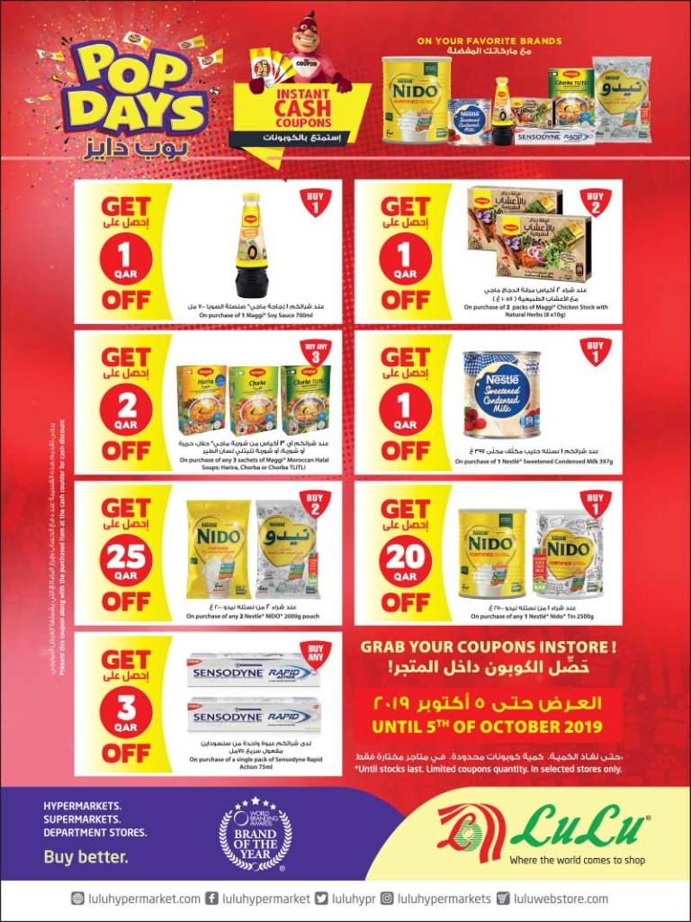 lulu-crazy-deals-09-09-4