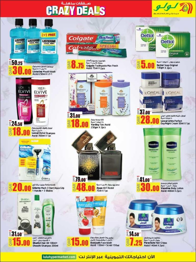 lulu-crazy-deals-09-09-911