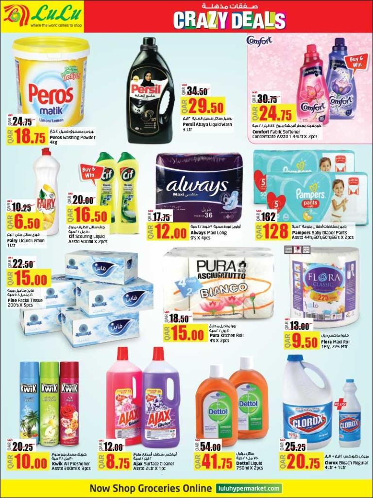 lulu-crazy-deals-09-09-912