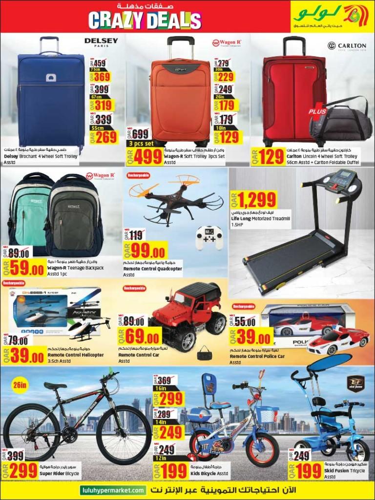 lulu-crazy-deals-09-09-915