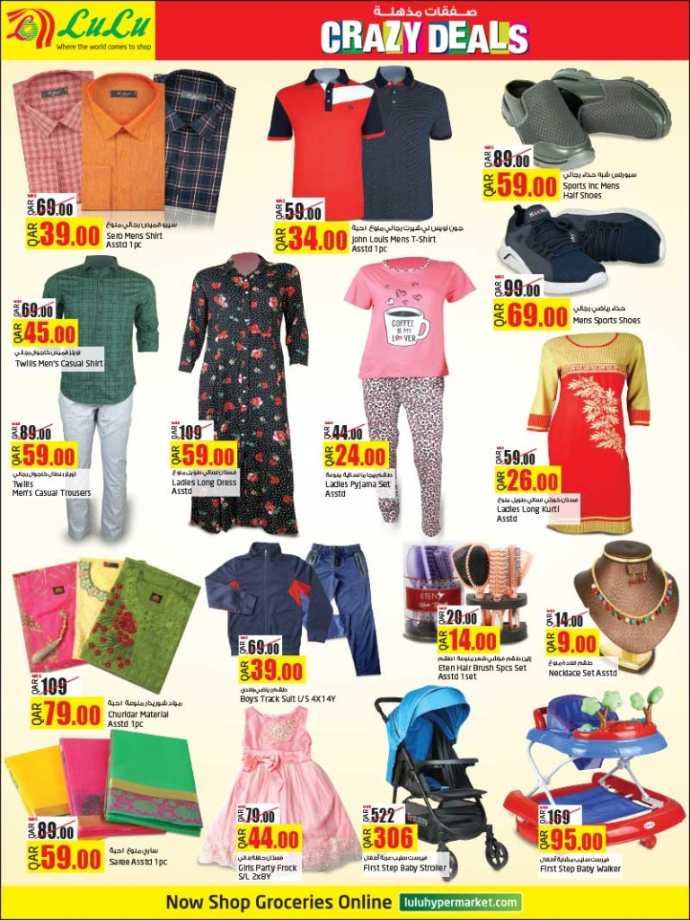 lulu-crazy-deals-09-09-916