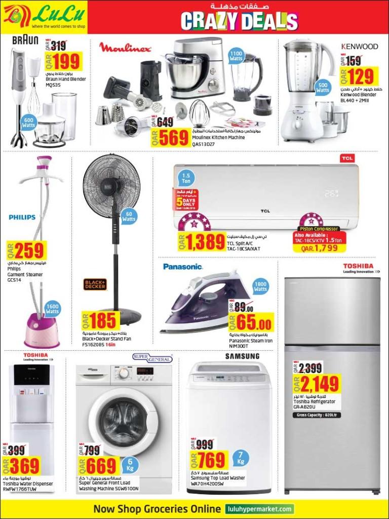 lulu-crazy-deals-09-09-918