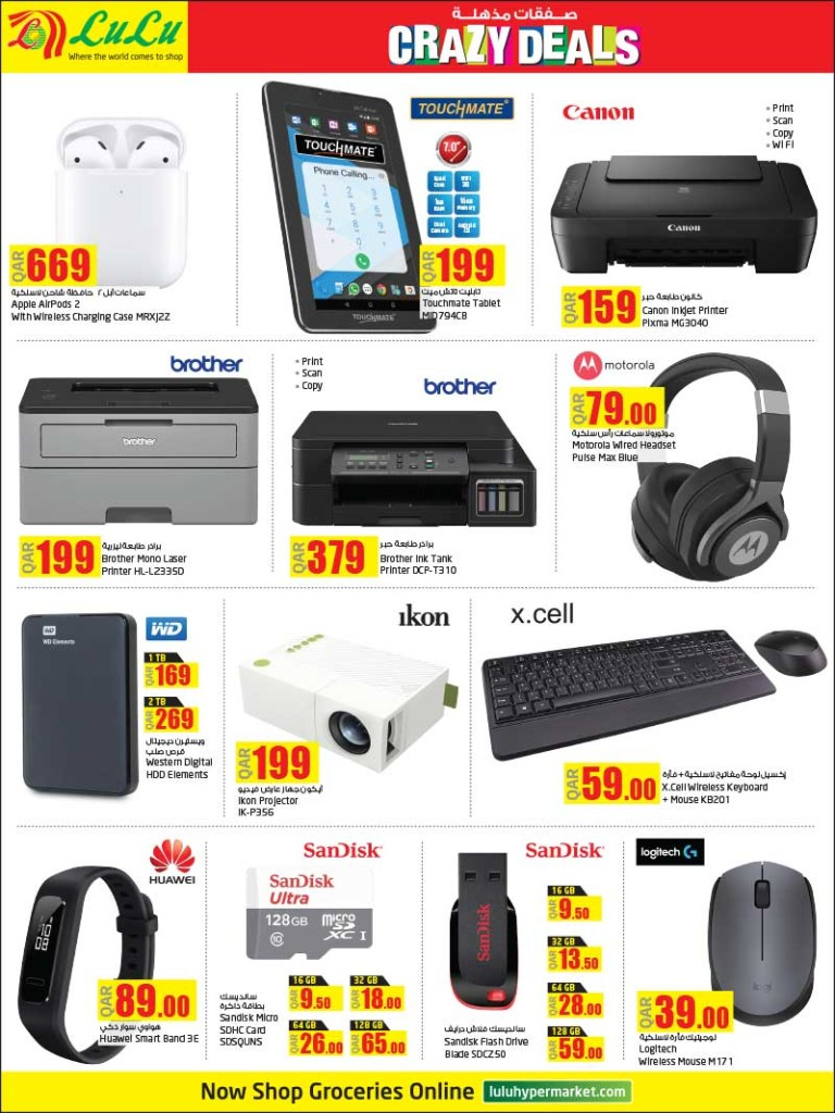 lulu-crazy-deals-09-09-920