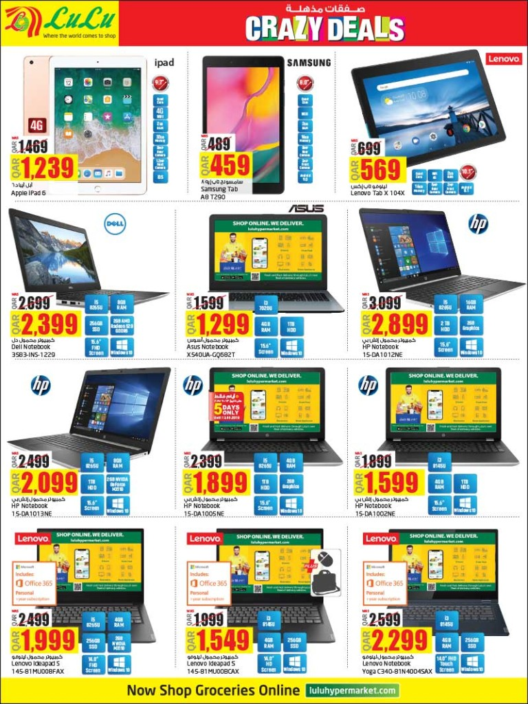 lulu-crazy-deals-09-09-922