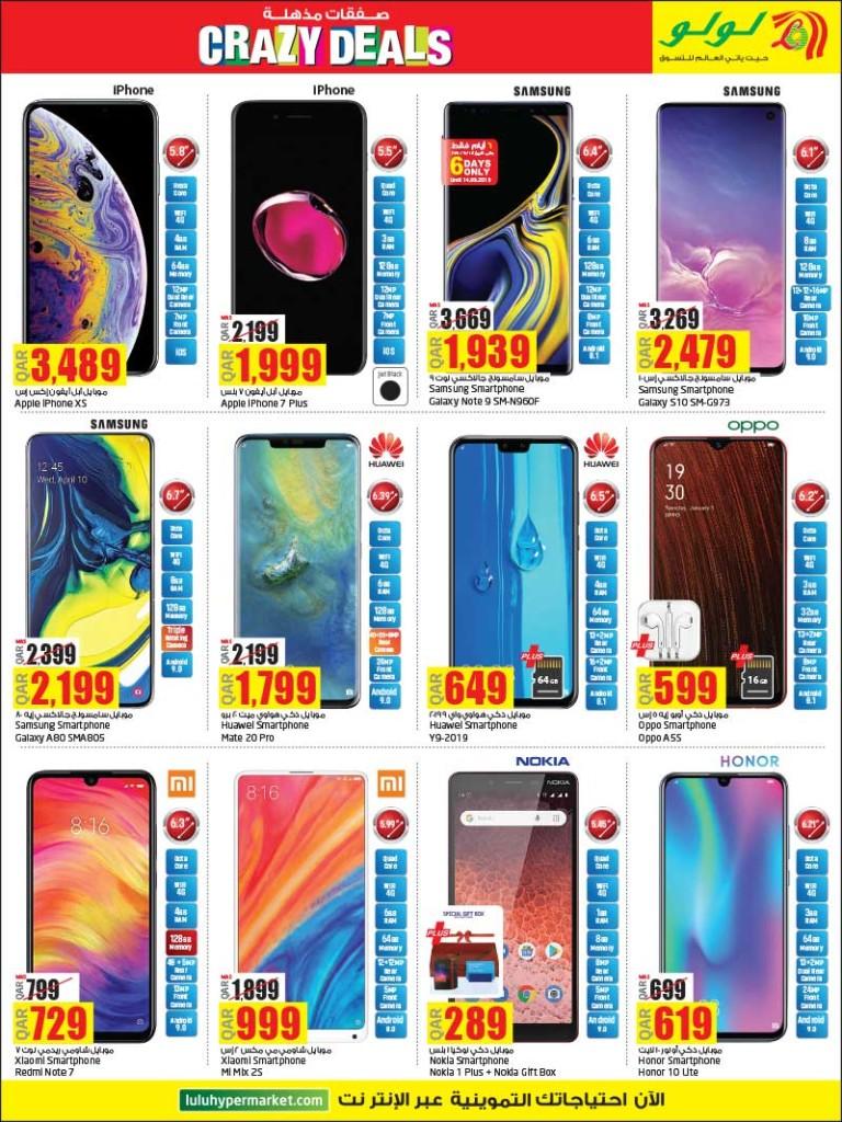 lulu-crazy-deals-09-09-923