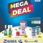 zahra-mega-deal-24-09-1