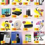 zahra-mega-deal-24-09-4