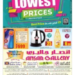 ansar-lowest-prices-16-10-1