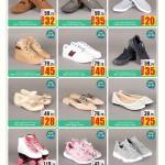 ansar-lowest-prices-16-10-12