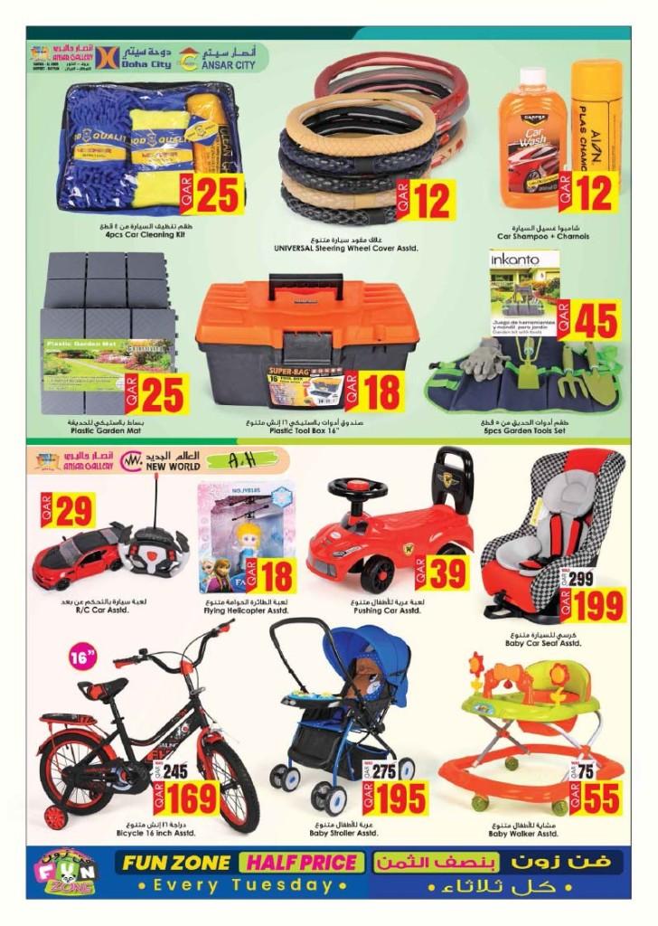 ansar-lowest-prices-16-10-14