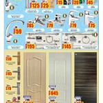 ansar-lowest-prices-16-10-19