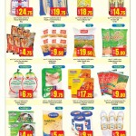 ansar-lowest-prices-16-10-4