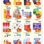 ansar-lowest-prices-16-10-5