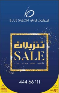 blue-salon-10-10