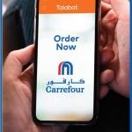 carrefour-best-deals-16-10-7