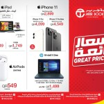 jarir-great-22-10-1