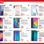 jarir-great-22-10-2