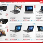 jarir-great-22-10-3