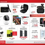 jarir-great-22-10-4