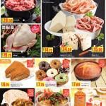 lulu-digi-deals-30-10-13