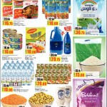lulu-digi-deals-30-10-19