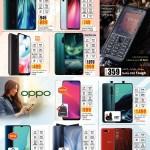 lulu-digi-deals-30-10-2