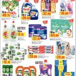 lulu-digi-deals-30-10-25
