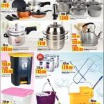 lulu-digi-deals-30-10-29