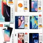 lulu-digi-deals-30-10-3