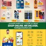 lulu-digi-deals-30-10-32
