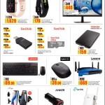 lulu-digi-deals-30-10-6