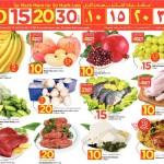 lulu-offers-03-10-1
