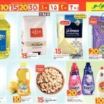 lulu-offers-03-10-5