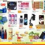 lulu-offers-03-10-6
