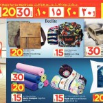 lulu-offers-03-10-9