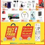 lulu-offers-03-10-910