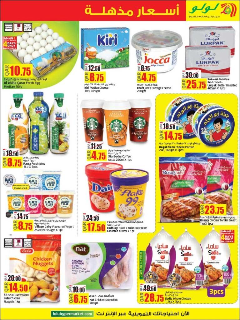lulu-price-blast-09-10-3