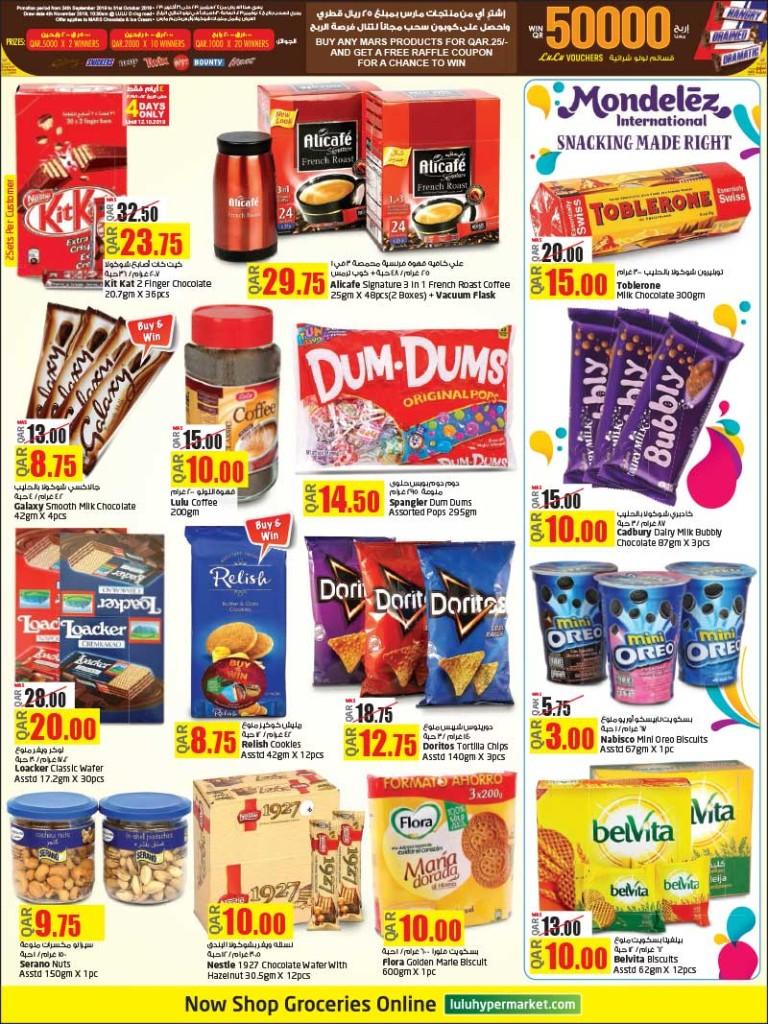 lulu-price-blast-09-10-4