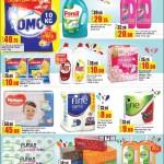 lulu-price-blast-09-10-6