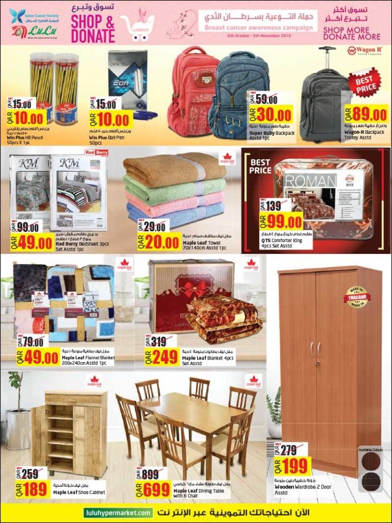 lulu-price-blast-09-10-9