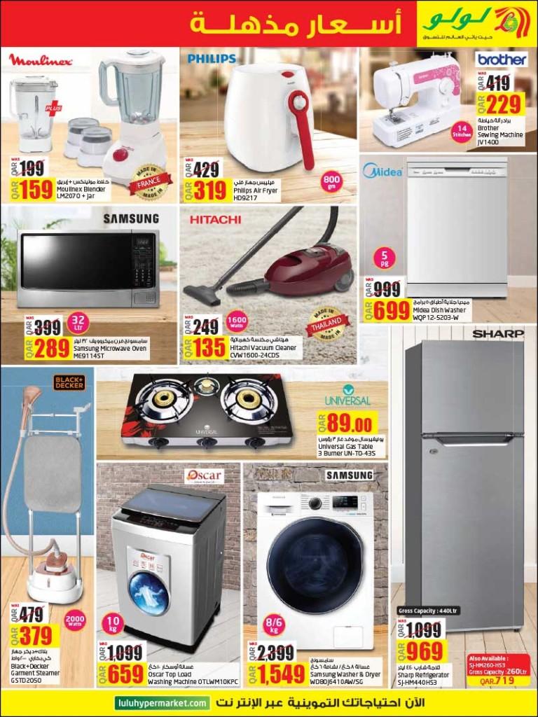 lulu-price-blast-09-10-911