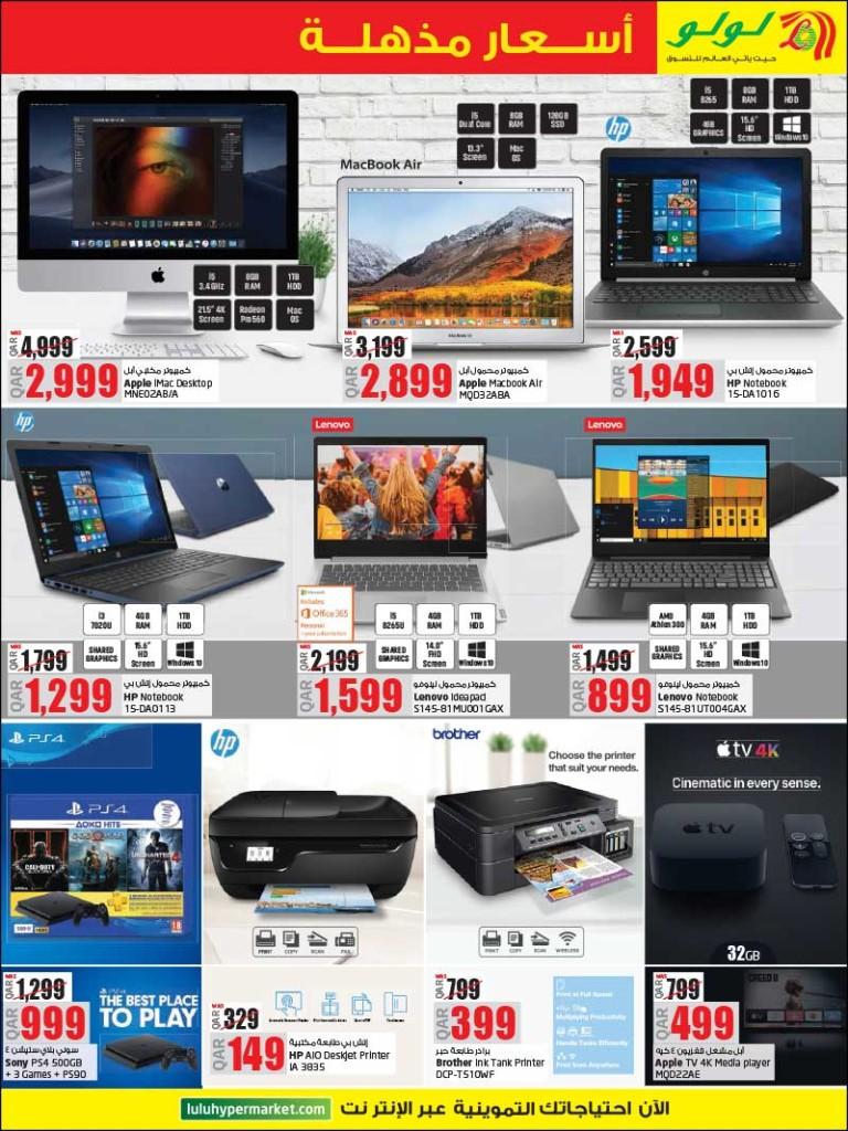 lulu-price-blast-09-10-913